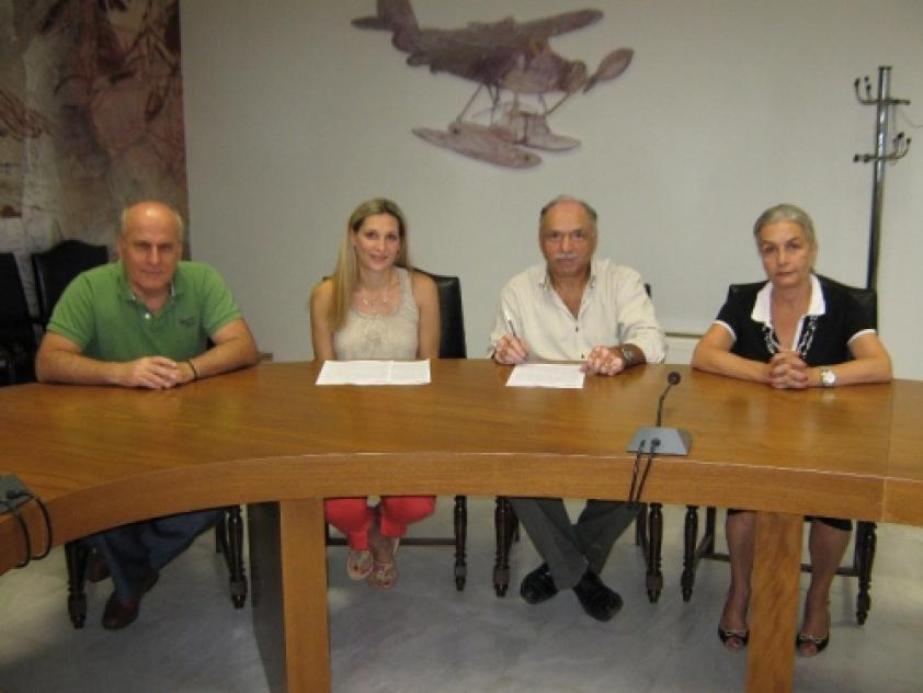 Ημερίδα: Η ύδρευση στον νομό Λάρισας